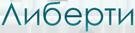 Логотип клиента Либерти