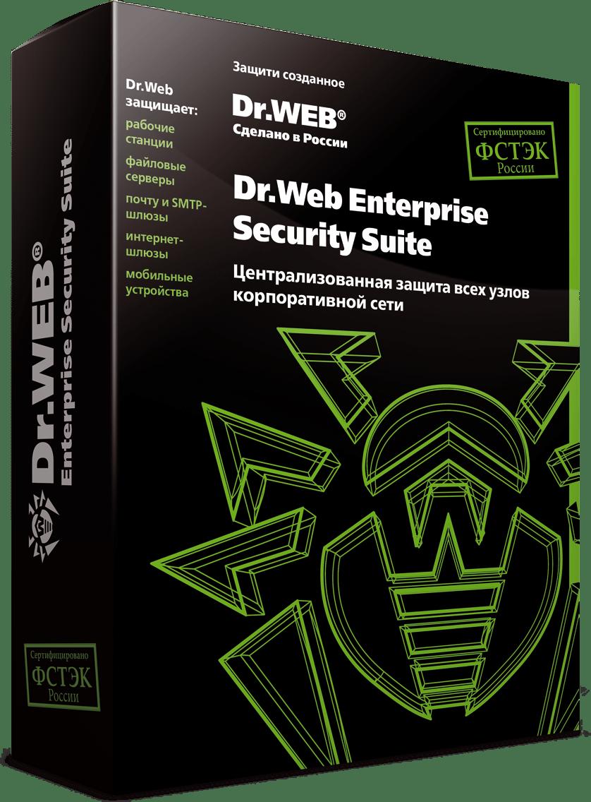 Dr.Web Enterprise Security Suite
